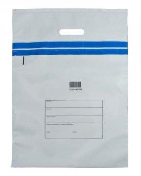 Plastová taška - neprůhledná (400-300)