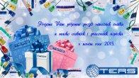 Novoroční přání 2015